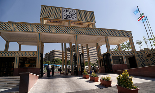Mbbs In Iran Study In Iran Tehran University Of Medical Science Tums Shiraz University Of Medical Sciences Sums